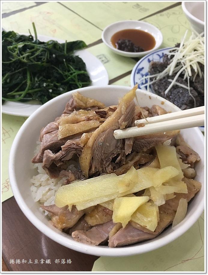 正宗鴨肉飯17.JPG