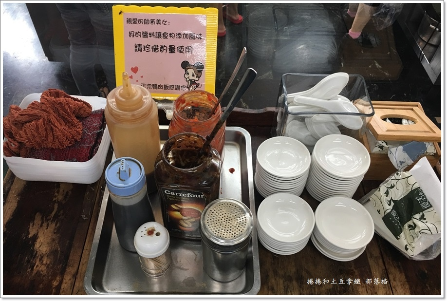 正宗鴨肉飯20.JPG