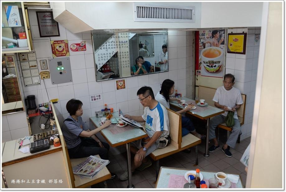 祥香茶餐廳03.JPG