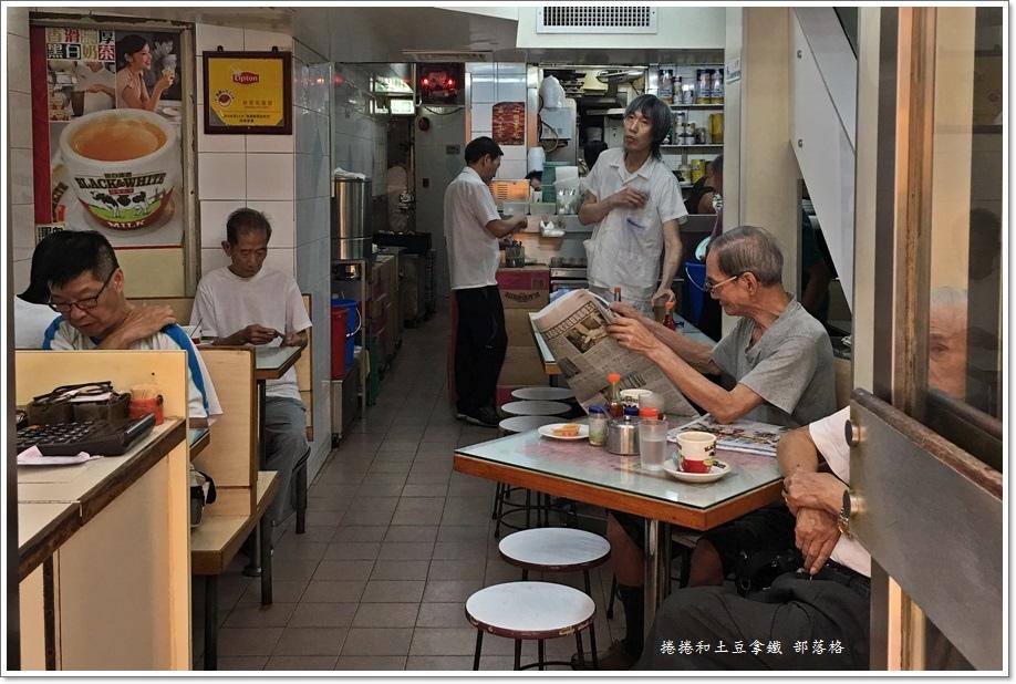 祥香茶餐廳02.JPG