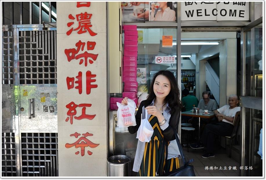 祥香茶餐廳06.JPG