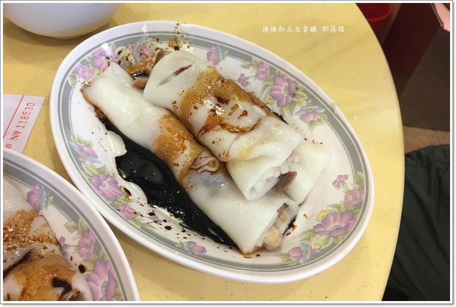 金峰靚靚粥麵08.JPG