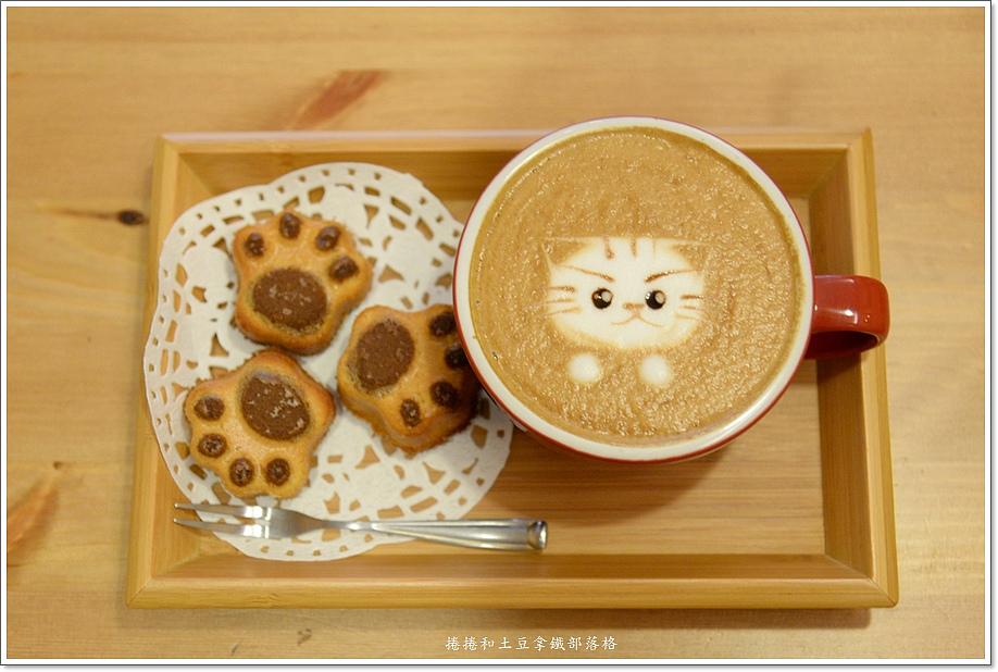 咖啡AWAKE-16