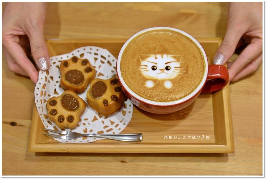 咖啡AWAKE-23.JPG