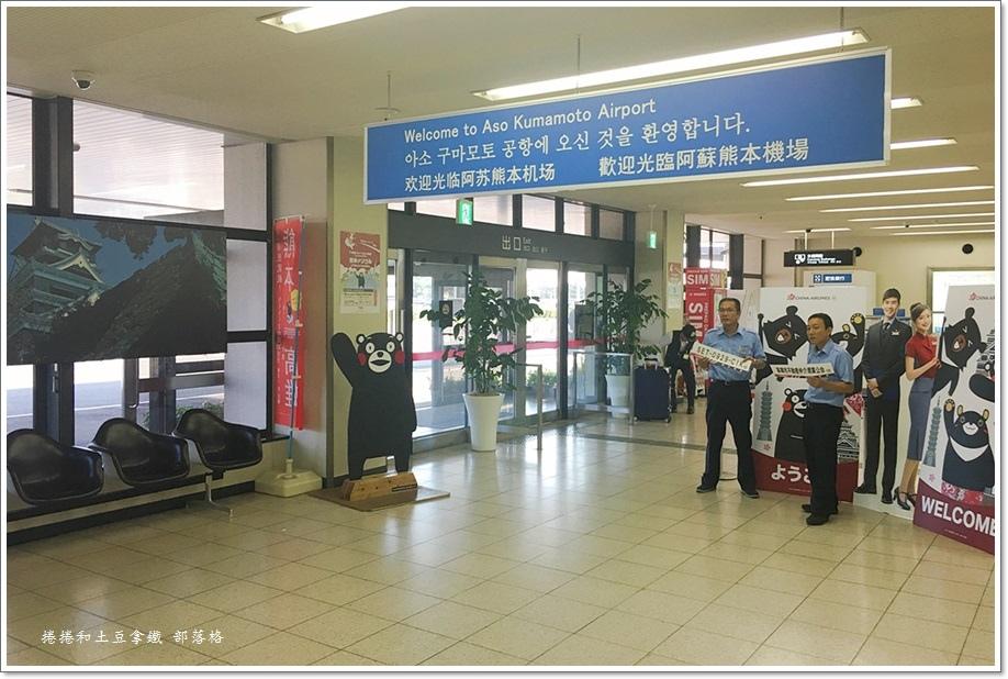 熊本機場01.JPG