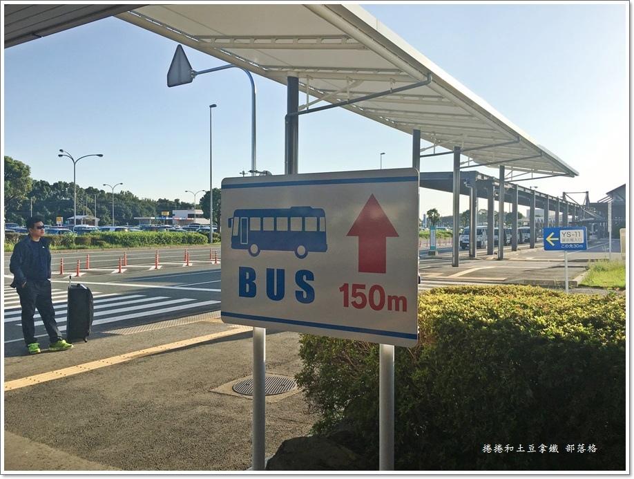 熊本機場02.JPG