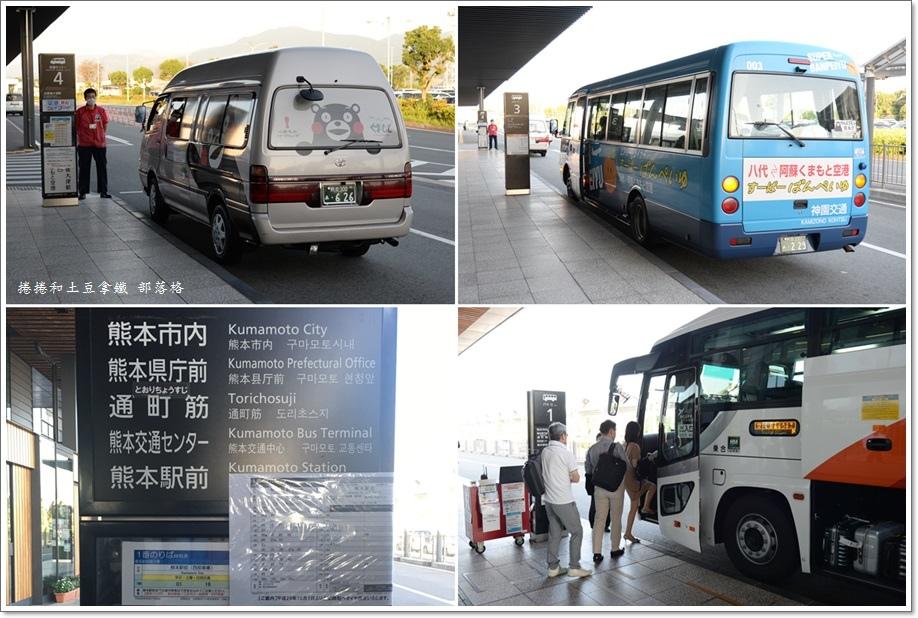 熊本機場09.jpg
