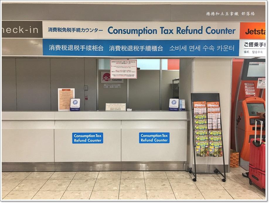 熊本機場購物01.JPG