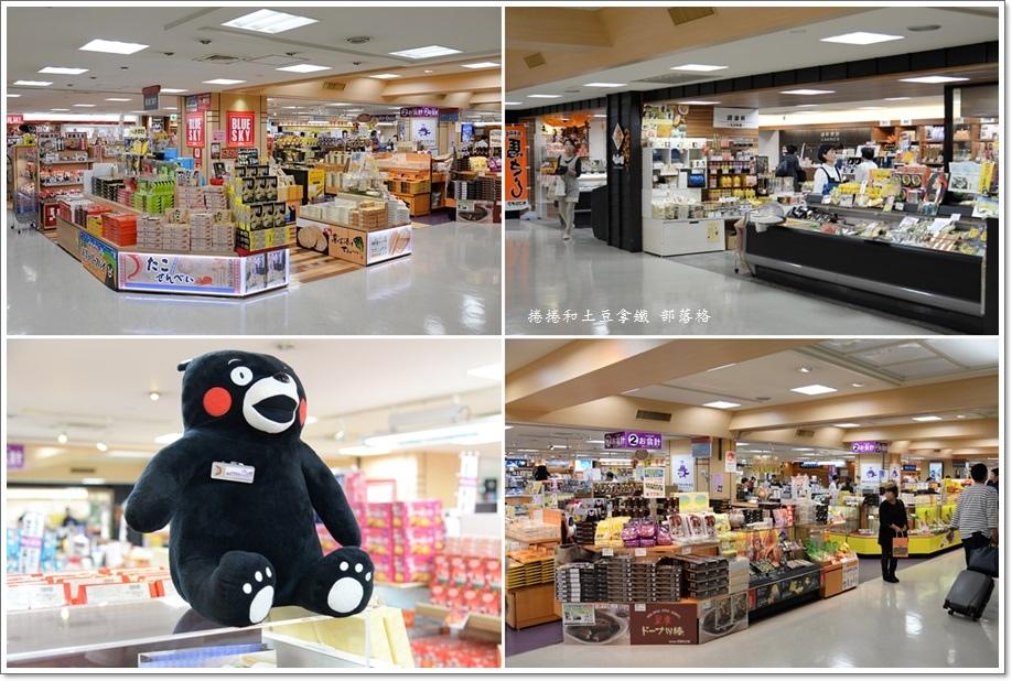 熊本機場購物02.jpg