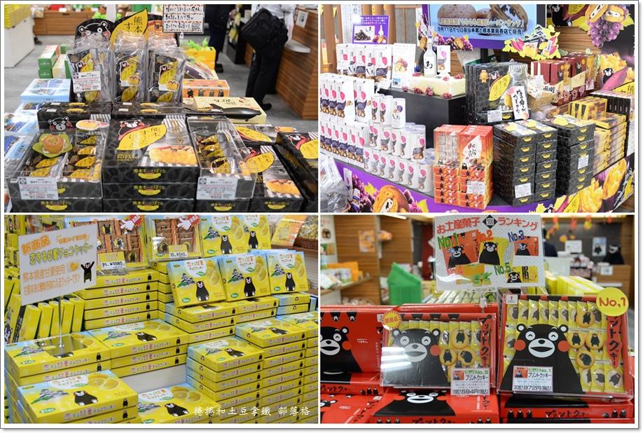 熊本機場購物04.jpg