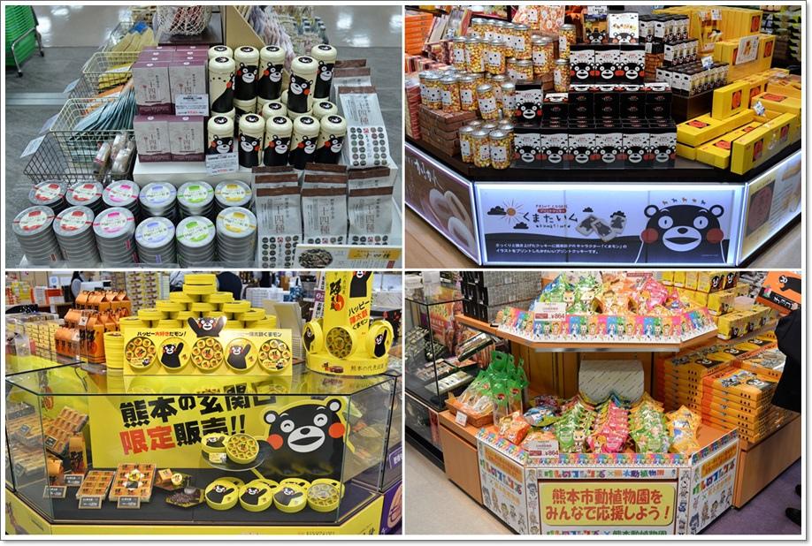 熊本機場購物05.jpg