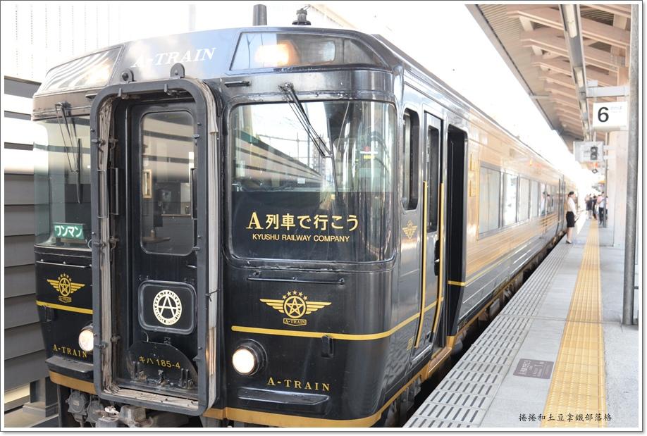 懷舊A列車