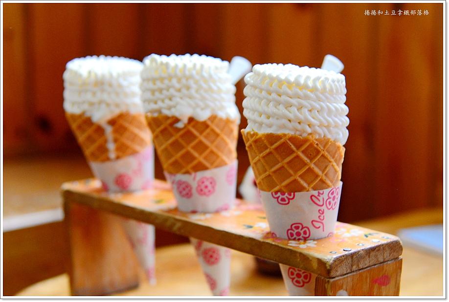 菊池雙星冰淇淋