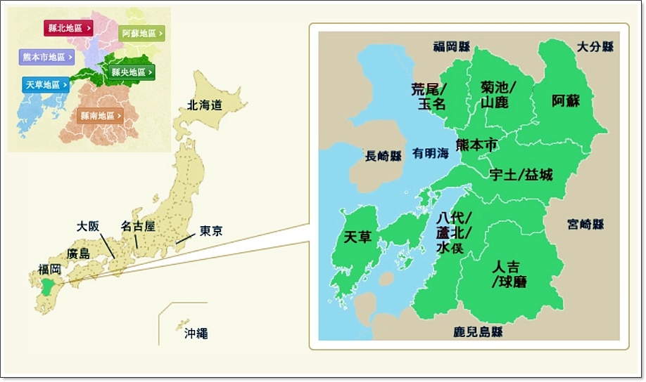 熊本縣地圖