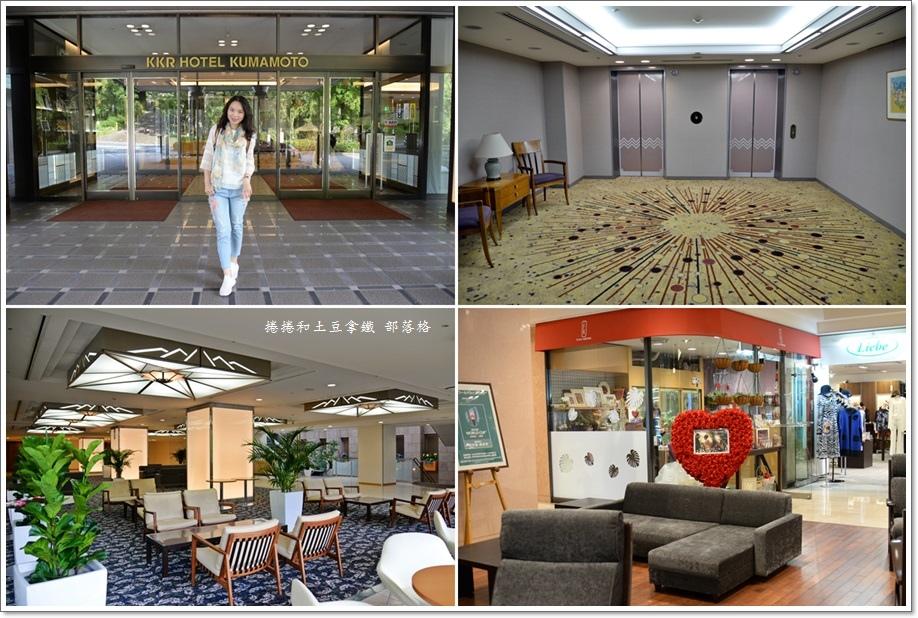 熊本KKR飯店11.jpg