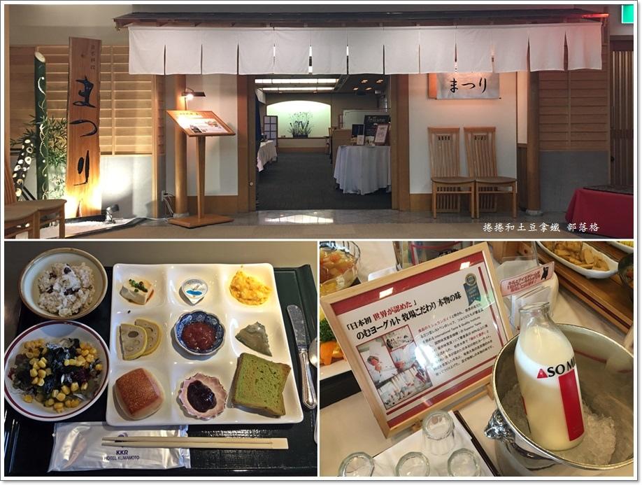 熊本KKR飯店15.jpg