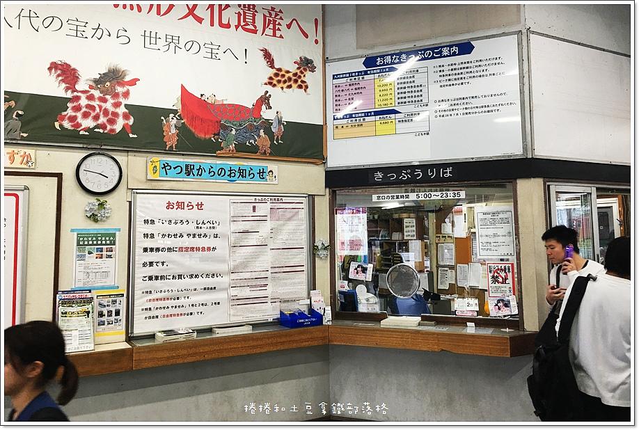 八代車站翡翠山翡翠列車-1
