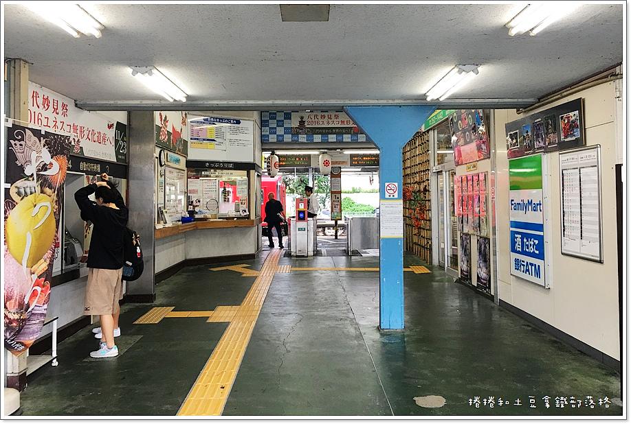 八代車站翡翠山翡翠列車-2