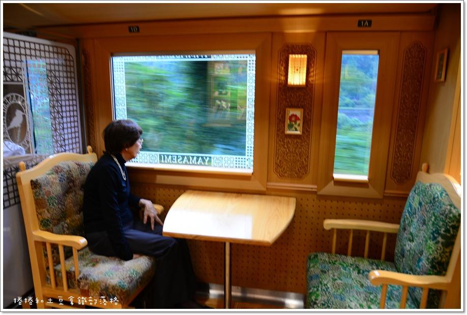 翡翠山翡翠列車-1