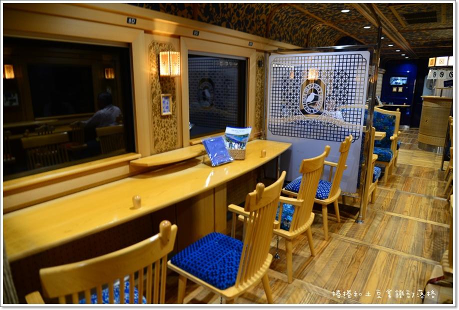 翡翠山翡翠列車-6