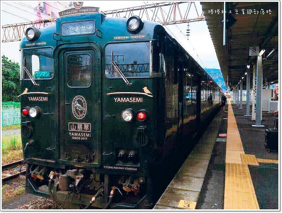 翡翠山翡翠列車-8
