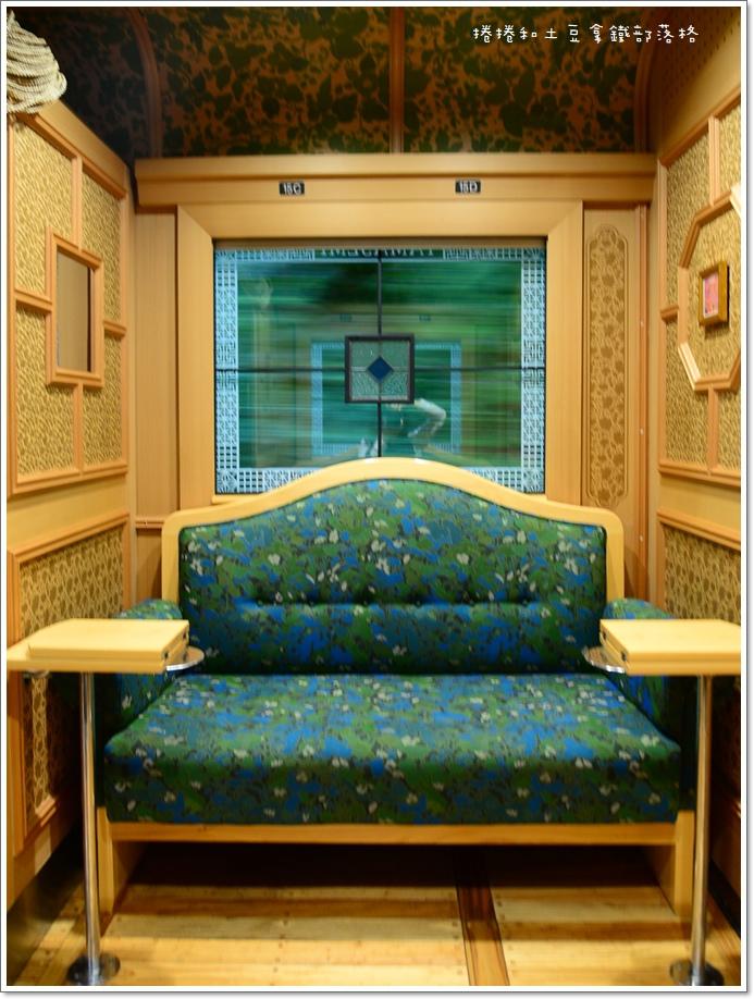 翡翠山翡翠列車-11