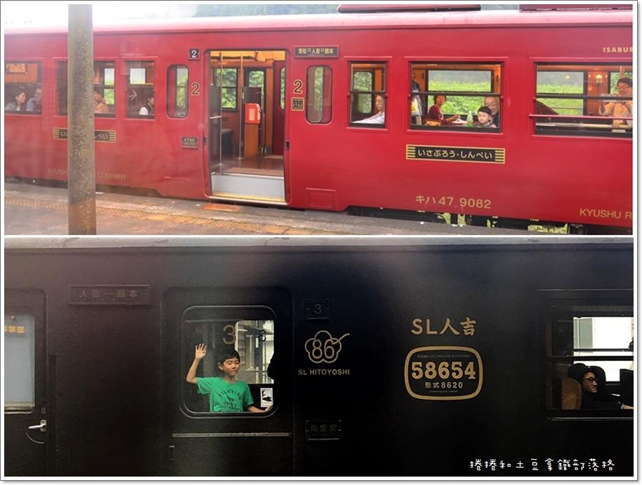 翡翠山翡翠列車-13