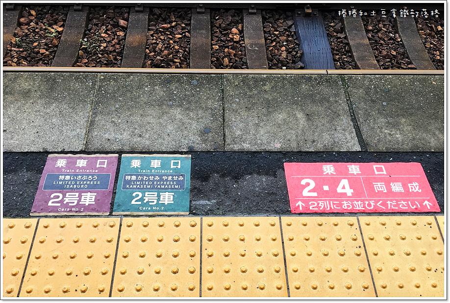 翡翠山翡翠列車-14