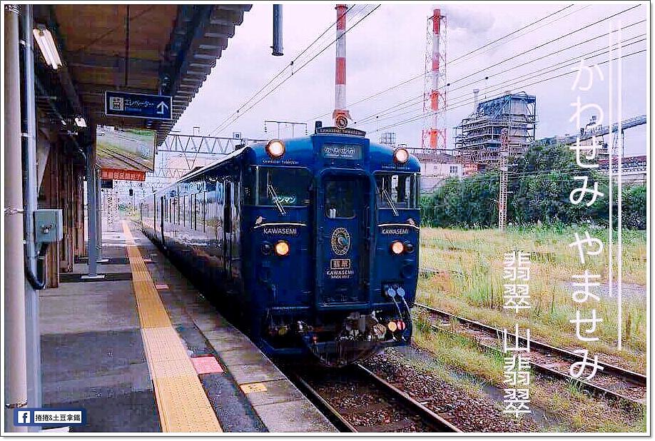 翡翠山翡翠列車-17