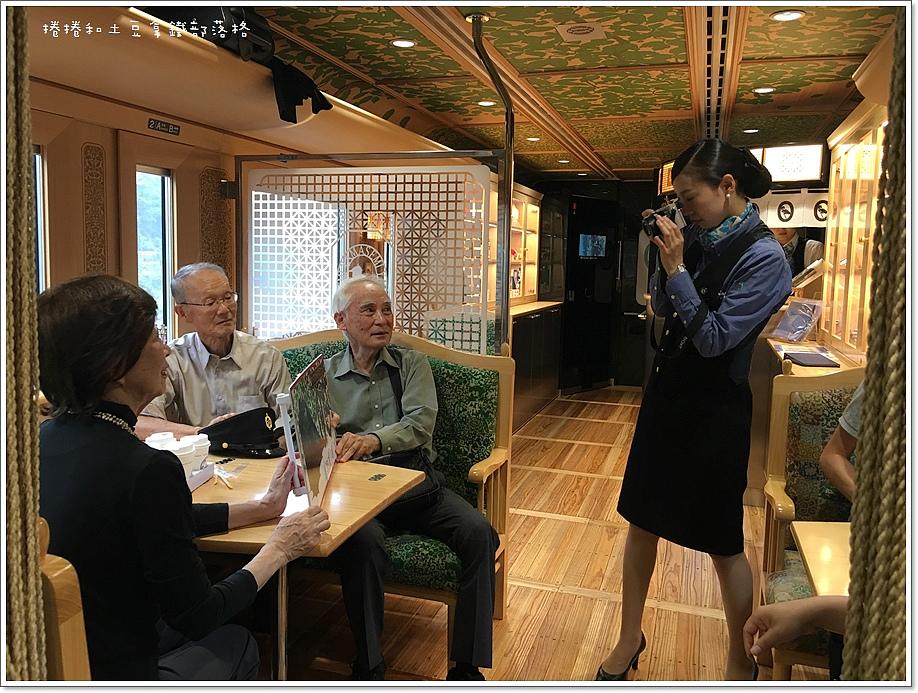 翡翠山翡翠列車-19