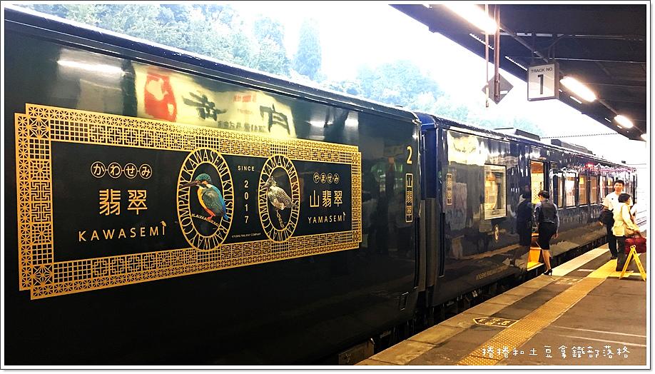 翡翠山翡翠列車-20