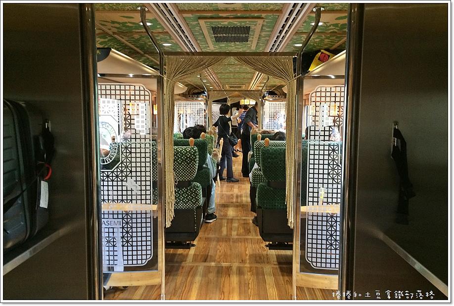 翡翠山翡翠列車-24