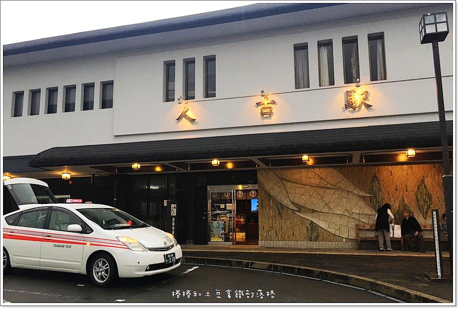翡翠山翡翠列車-28