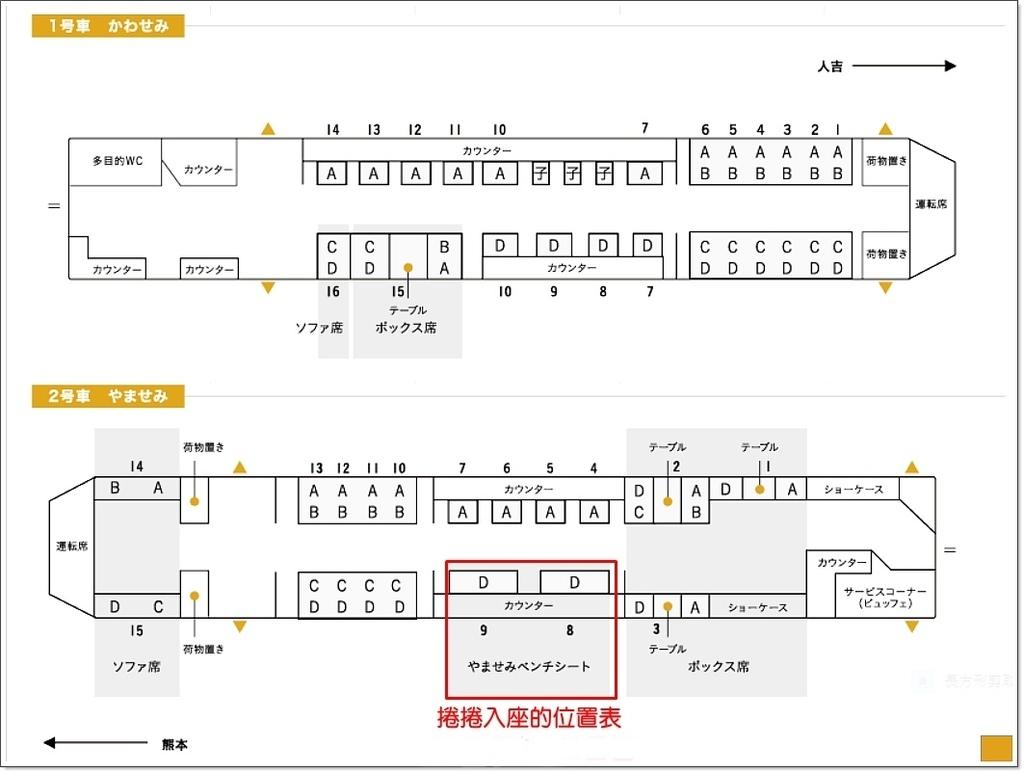 翡翠山翡翠列車-34