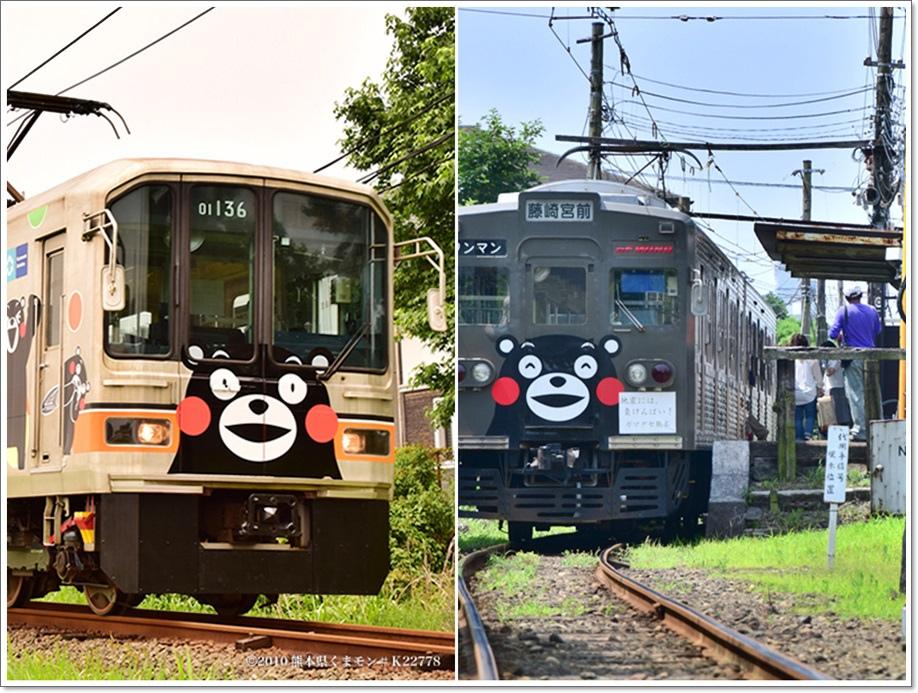 熊本熊電車01.jpg