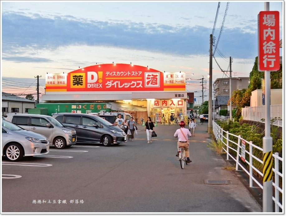 熊本熊電車03.JPG