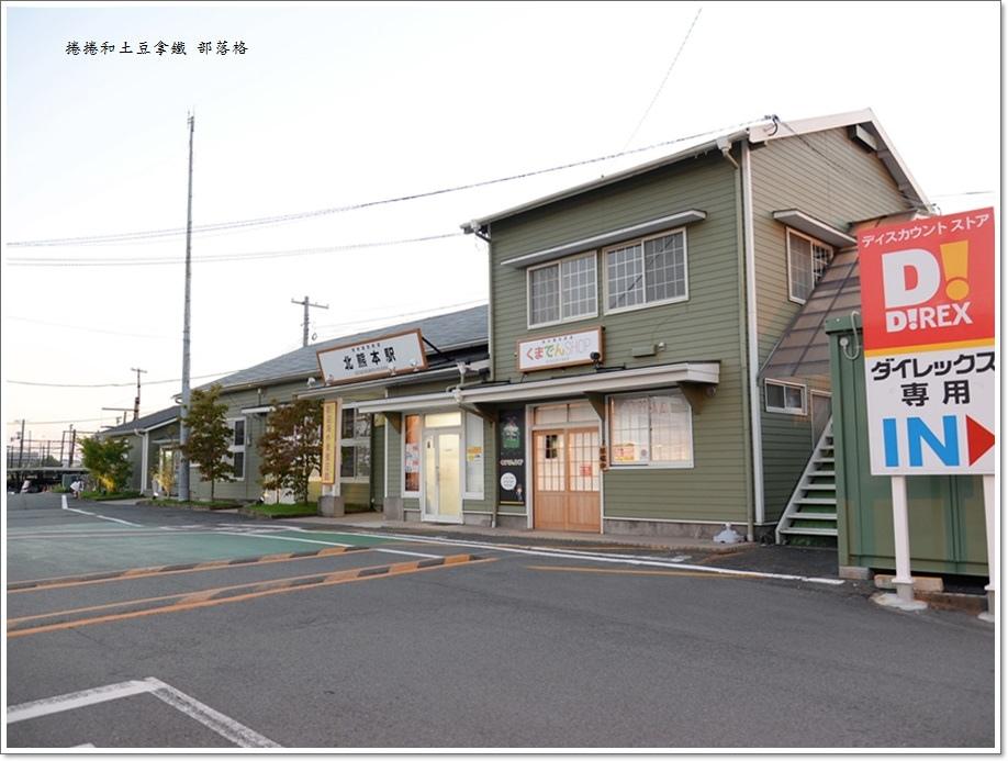 熊本熊電車02.JPG