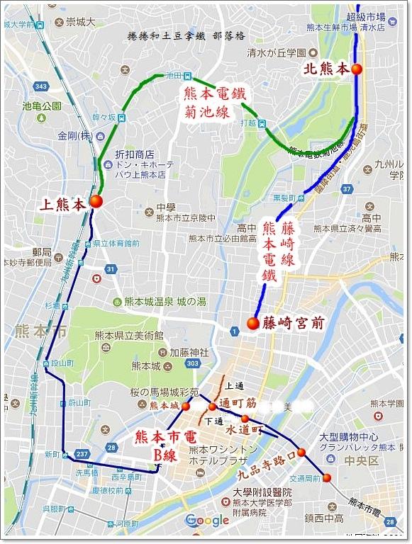 熊本熊電車06.jpg
