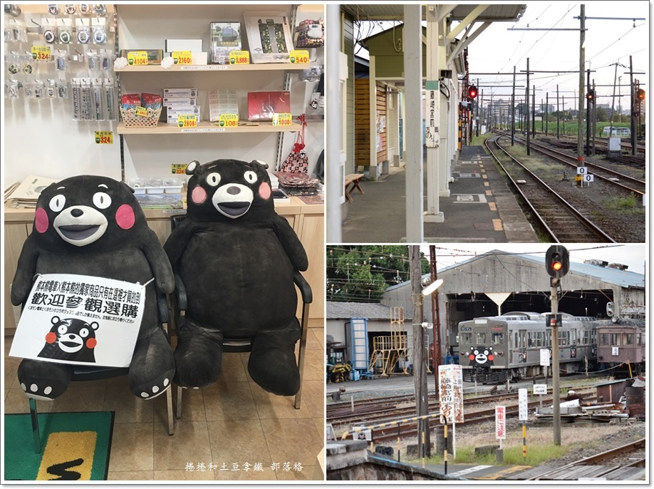 熊本熊電車08.jpg