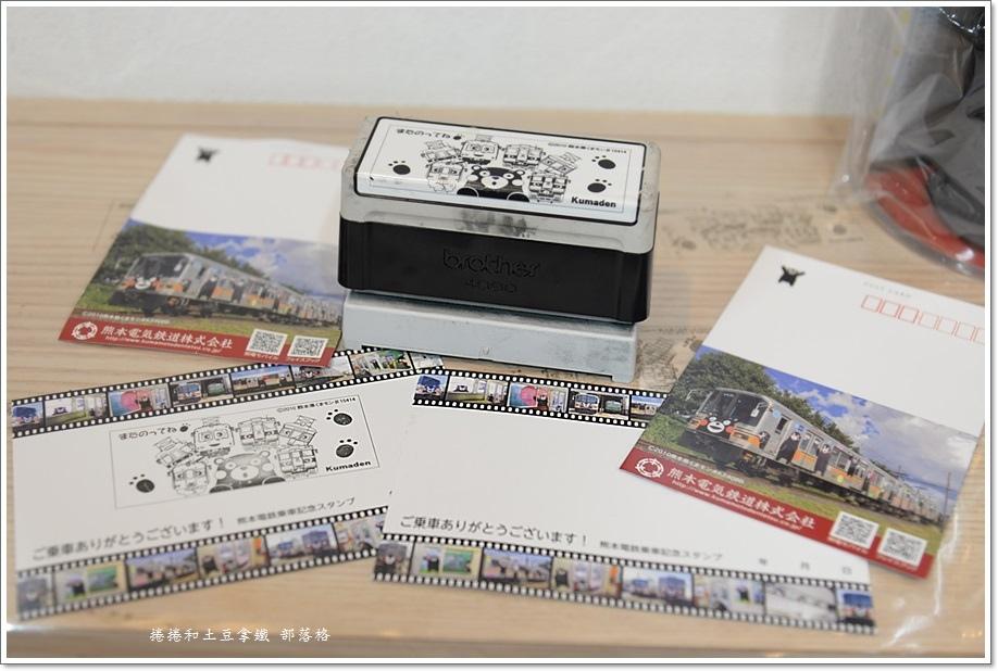 熊本熊電車09.JPG