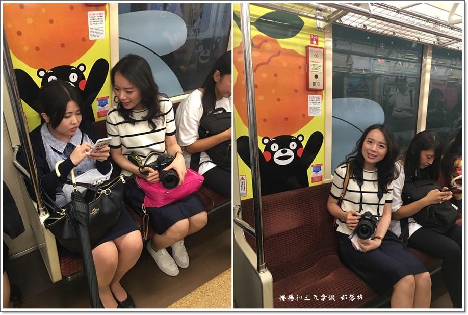 熊本熊電車15.jpg