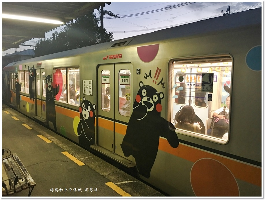 熊本熊電車16.JPG