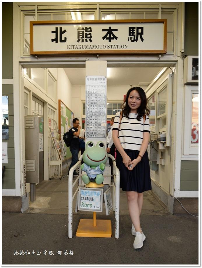 熊本熊電車19.JPG