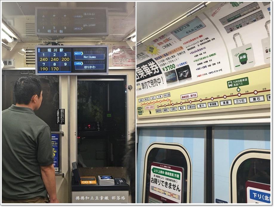 熊本熊電車18.jpg