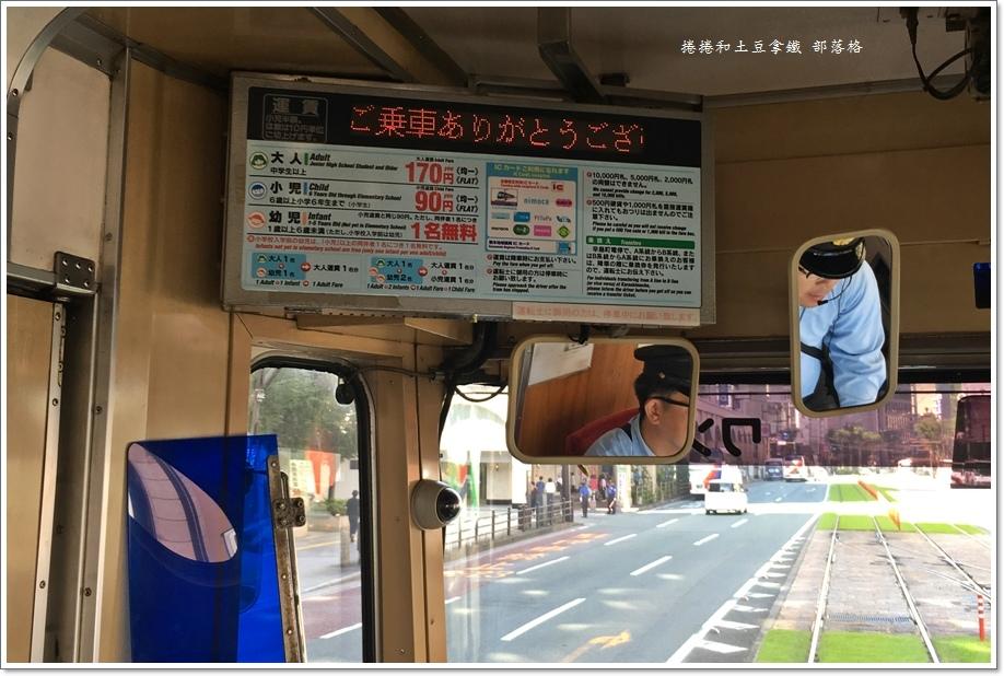熊本電車08.JPG