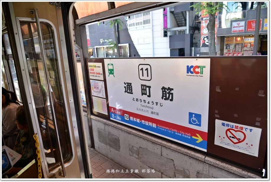 熊本電車14.JPG