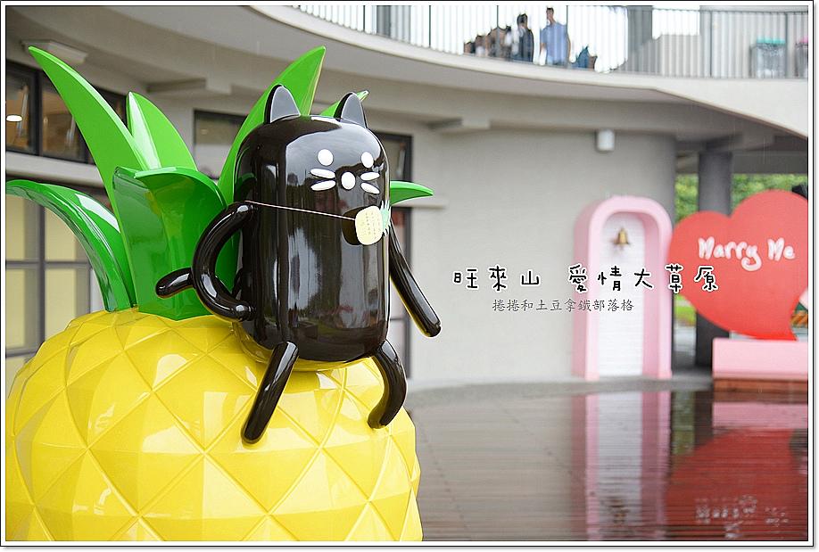 旺來山愛情大草原-26