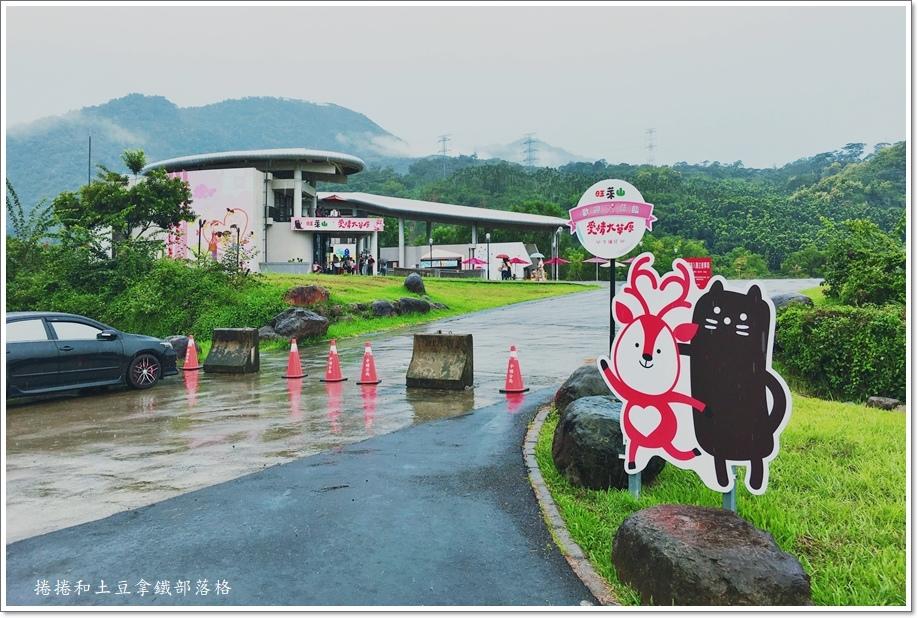 旺來山愛情大草原-37
