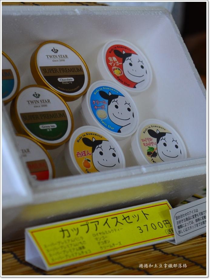 雙星菊池雙星冰淇淋-3