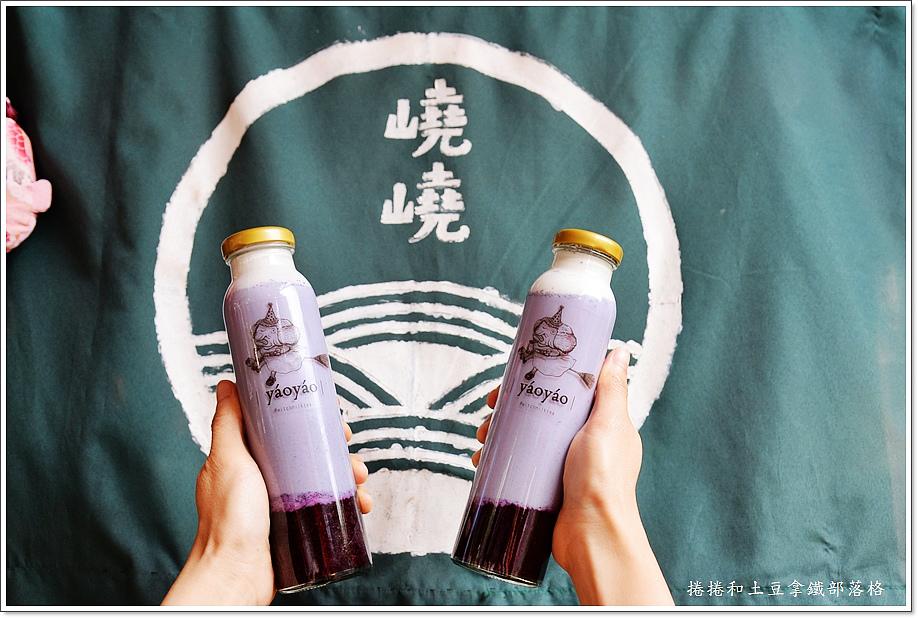 巫婆奶茶-12